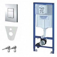 GROHE Rapid SL 3in1 szet 38772001